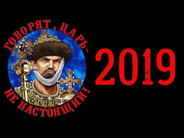 Топ мифов и легенд о Санкт Петербурге ЧАСТЬ 1. Подмена Петра1.