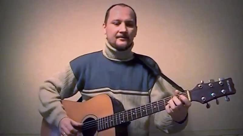 Антон Холкин Время не ждет Чайф cover версия на гитаре