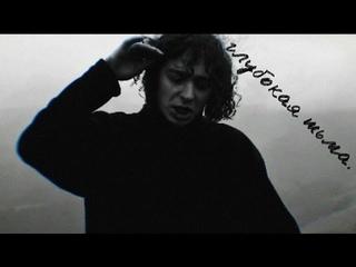 [free for profit] вышел покурить + джизус + white punk type beat - 'глубокая тьма'.