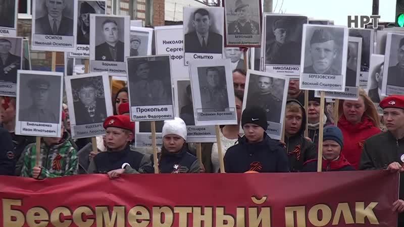 НРТ Новости Бессмертный полк