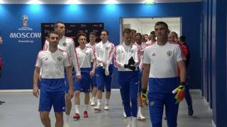Сборная России за день до стартового матча