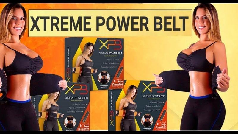 Пояс для похудения Xtreme Power Belt обзор Пояс Xtreme Power для коррекции фигуры купить отзывы