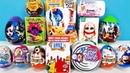 СЮРПРИЗ MIX! Monster High, Тролли, Маша и медведь, Три кота, Пони, LPS Unboxing Kinder Surprise