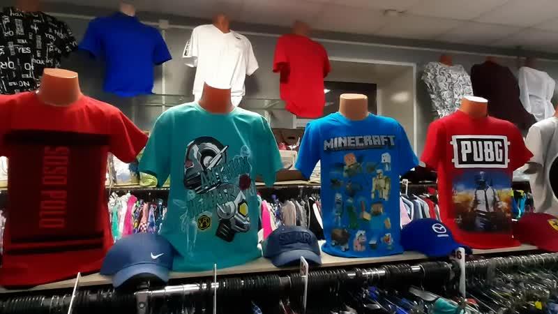 Самые яркие и модные футболки для подростков - в магазинах
