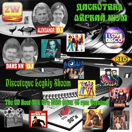 Discoteque Legkiy Shoom The ED Boot Mix 90's Vol 01 2020 Alex 45 rpm Version