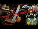 Kiev Ukraine Maidan 2013 Berkut UKR Under Attack