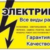 Μаксим Μакаров