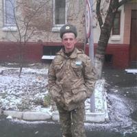 Фотография страницы Віталіка Шпанчука ВКонтакте