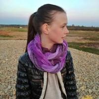 Фотография страницы Алеси Кузнецовой ВКонтакте
