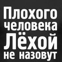 Фото Алексея Серебрякова