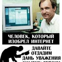 Фотография Никиты Куприянова ВКонтакте