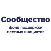 Логотип Фонд Сообщество. Удмуртская Республика