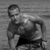 Dmitry Mitin