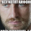 Кирилл Гурьев