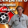 Андрей Гасников