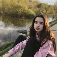 Личная фотография Камиллы Бибиной