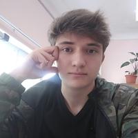Георгий Григорьев