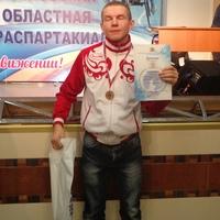 Фотография Павла Занегина ВКонтакте