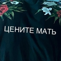 Фотография Леонида Князева