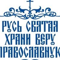 Личная фотография Сергея Скорнякова ВКонтакте