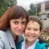 Кристина Аккуратнова