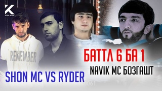 REST Pro (RaLiK) - Баттл 6 ба 1 / Shon mc vs Ryder / Navik mc Бозгашт