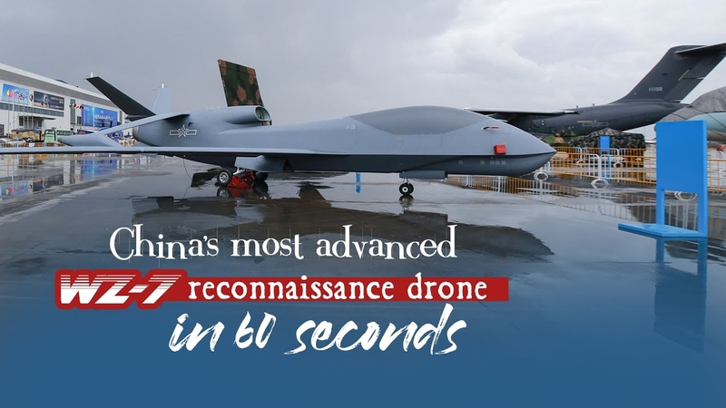 China's most advanced WZ 7 reconnaissance drone in 60 seconds