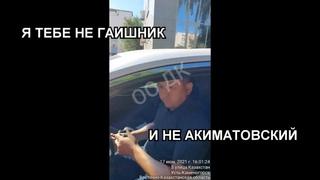 На активиста и журналиста ДК напал нарушитель ПДД/Оскорбление и угрозы. ДК УСТЬ-Каменогорск