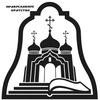 Pravoslavnoe Bratstvo