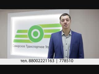 Работа тольятти | ролик hr