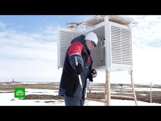 Замеры круглые сутки: как живут метеорологи на заполярных станциях