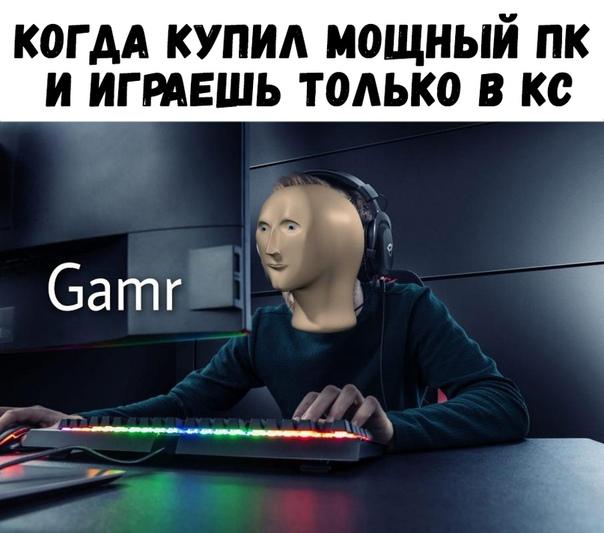 Анонимный геймер картинки