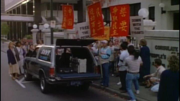 Секретный агент Макгайвер 5 сезон 1 11 серии 1988 год
