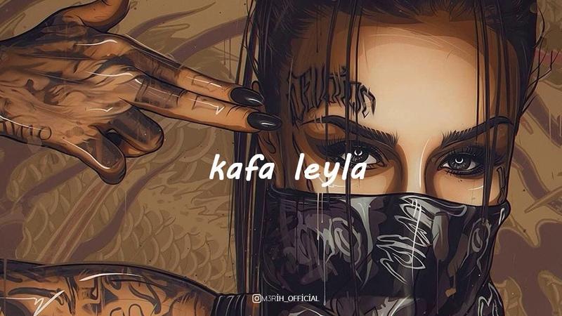 M3rih- Kafa leyla ( Keman Remix )