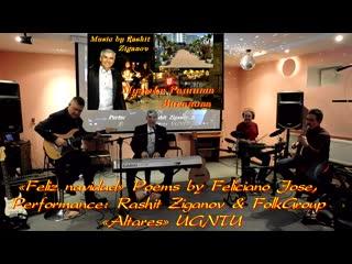 Rashit Ziganov,  Humor Feliz navidad, Feliciano Jose, Rashit Ziganov  Jazz band Altares