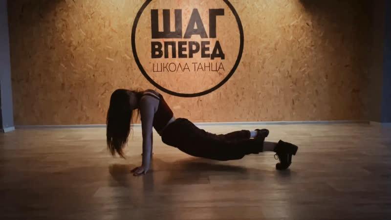 Спец курс Twerk Dancehall Белгород Шаг вперёд