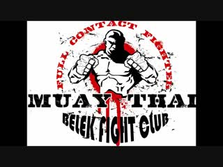 Muay thai - мой ученик - 2016 - my student