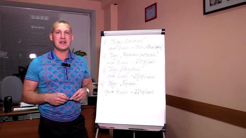 Виды реабилитационных курсов - программ в РЦ Шишино