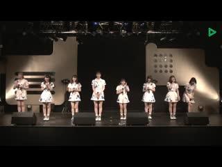 Up Up Girls (2) - live - ONLINE YATSUI FESTIVAL! 2020 (21/06/2020)