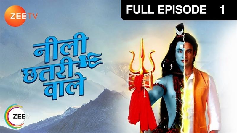 Neeli Chatri Waale Yashpal Sharma Himanshu Soni Hindi TV Serial Full Ep 1 Zee TV