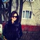 Фотоальбом Яны Алёшиной
