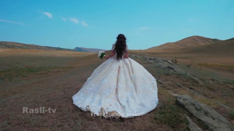 Опа Опа Невеста Кавказа. День свадьба. Даг невеста
