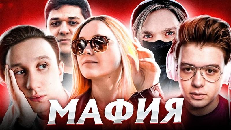 НЕВЕРОЯТНАЯ МАФИЯ ЮТУБЕРОВ with ШАРФ MEGARUSH JOSKIY СВИГГИ
