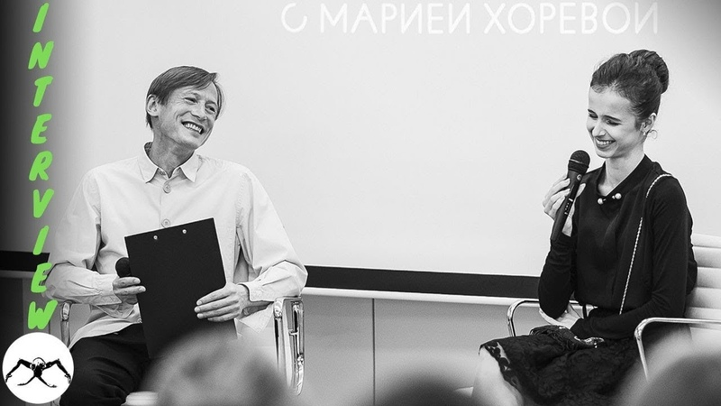 Interview with Maria Khoreva Mariinsky Theater Difficulties and joys Who inspires the ballerina