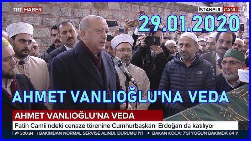 Cumhurbaşkanı Erdoğan Ahmet Vanlıoğlu nun Cenaze Töreninde 29.01.2020