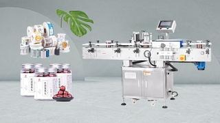 HYTB-150S Automatic Round Plastic Jar Non-dry Sticker Labeling Machine Label Applicator