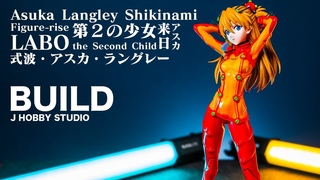 Bandai Figure rise LABO Evangelion:2.0 Asuka Langley Shikinami / ASMR Build