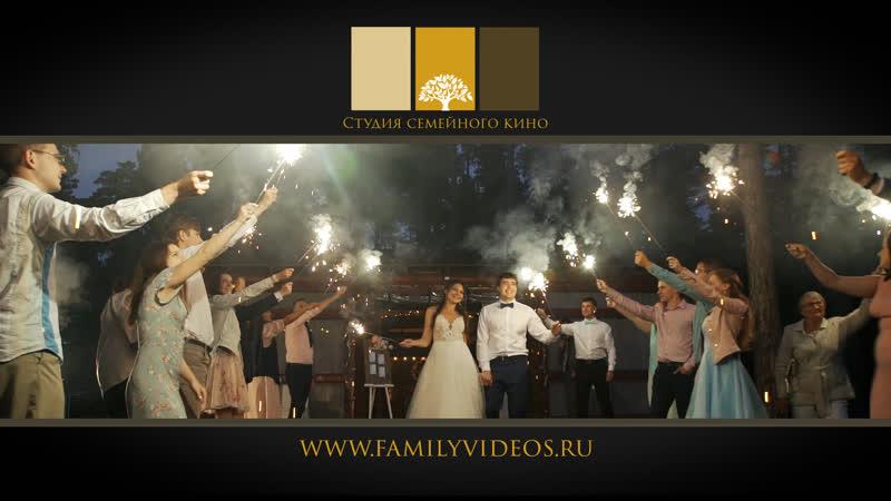 Тизер со свадьбы Светланы и Алексея