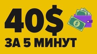 РАЗДАЧА! 40$ ЗА 5 МИНУТ БЕЗ ВЛОЖЕНИЙ / (Art Block) NFT ($40) / Crypto Airdrop / КРИПТОВАЛЮТА