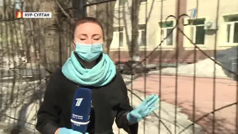 Врачи живут на работе!: как Казахстан справляется с коронавирусом